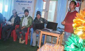 INF day celebrated in Mugu